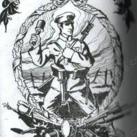 Илюстрация от книгата 'Епопеята на Бдинци през великата война 1915-1918