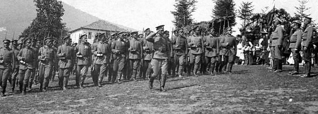 3 пехотен Бдински полк