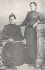 Венета и Иванка в Женева (1892 г.)
