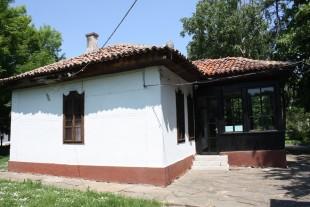 Къща-музей на Христо Михайлов, Регионален исторически музей, Монтана