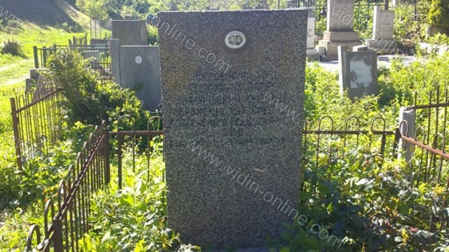 Гробът на Кудинов