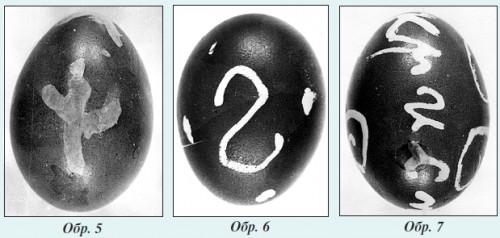 Великденски яйца от видинско