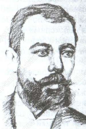Младен Иванов Найденов