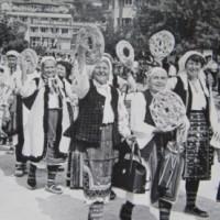 От Тимок до Искър в Белоградчик през 1967