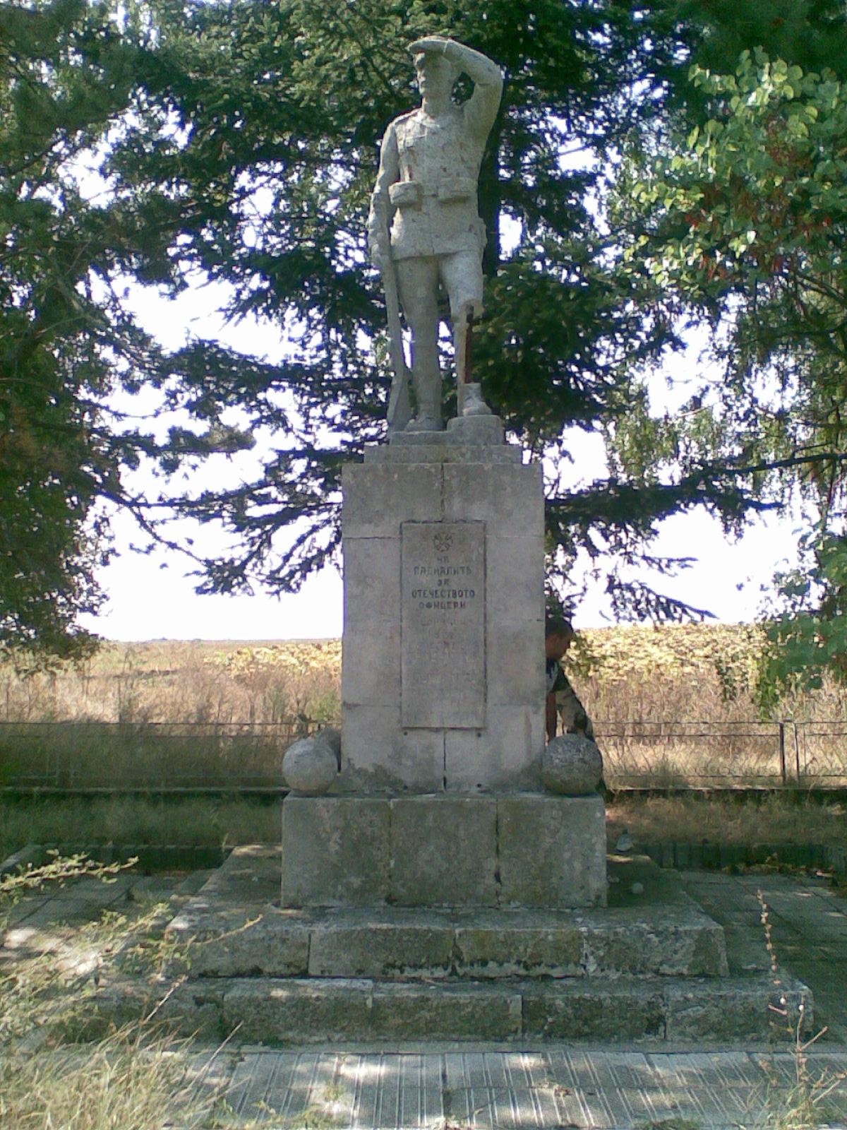 Паметник в село Бдинци