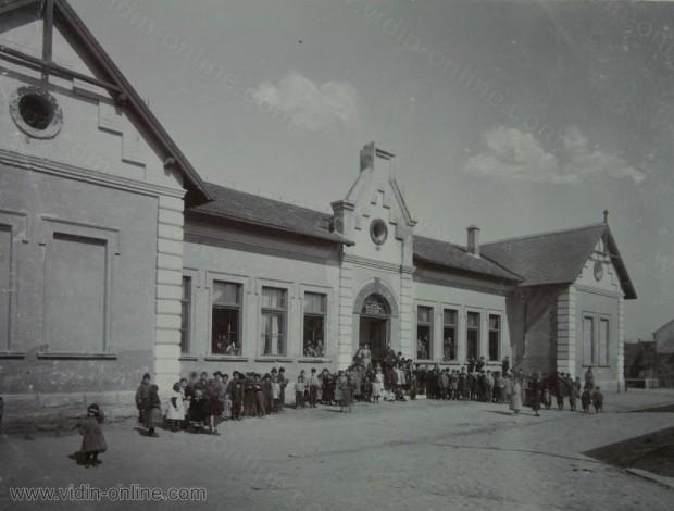 Училище Васил Левски във Видин