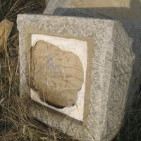 Останки от паметника