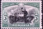 румънска марка