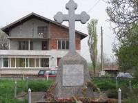 Румънски паметник на загиналите през 1878