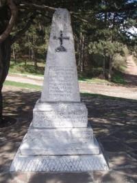 Паметник на въстаниците