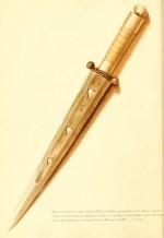 Ножът на първия Скене (Skene, 1887)