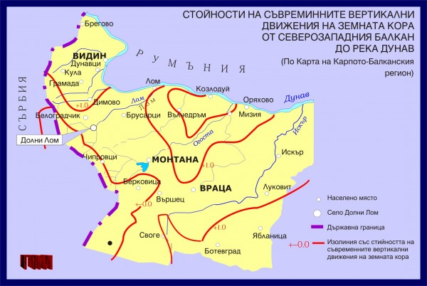 Стойности на съвременните вертикални движения на земната кора от северозападния балкан до река Дунав