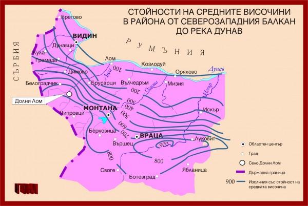 Стойности на средните височини в района на северозападния балкан до река Дунав