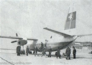 Летище Видин