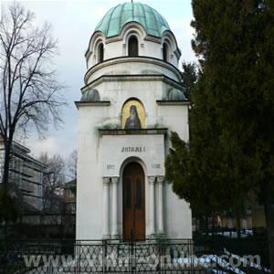 Mausoleul de Antim I