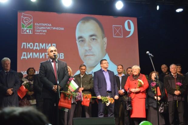Кандидатите на БСП с 11 конкретни ангажимента към видинчани
