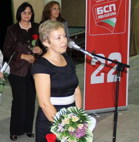 Ваня Ставрева