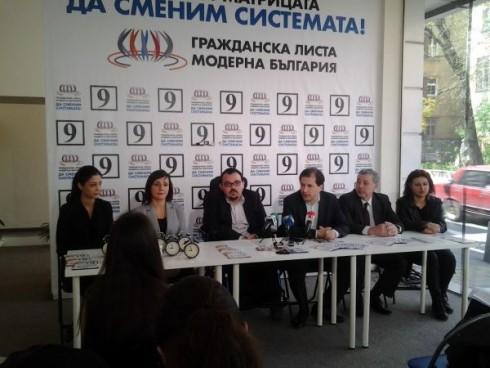 """Модерна България"""" представи 9 конкретни мерки срещу монополите"""
