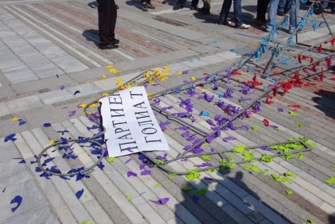 Гражданския Давид разруши Партийния Голиат във Видин