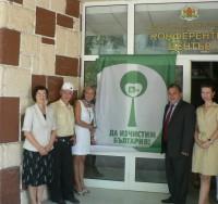 """Областният управител на Видин Пламен Стефанов стана партньор на националната кампания """"Да изчистим България за един ден!"""""""