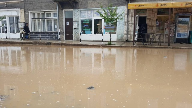 Наводнението в Димово