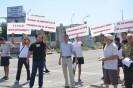 протест  на Съюза за стопанска инициатива, проведен на ГКПП Ферибот - гр. Видин