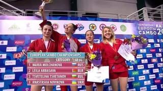 Първи медал за България завоюва Цветелина Цветанова на Европейското първенство по Самбо за мъже и жени в Казан, Русия