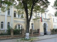 По традиция на 6 декември Община Видин и видинската Митрополия ще отбележат Никулден