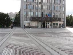 Декларация на общински съвет Видин