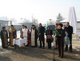 Откриха паметник на загинали войници и подофицери от видинското село Слана бара