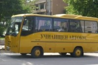 Училищен автобус от Бойница закъса край местността Хайдук чешма
