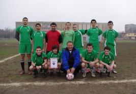 С първенството по футбол приключи областния етап от ученическите игри във Видин