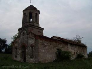 Православен храм  Рождество на Пресвета Богородица