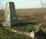 Паметник в ловния парк