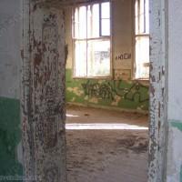 основно училище Васил Левски с. Динковица