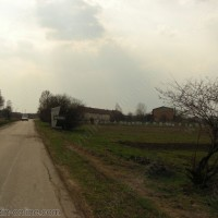Село Бойница