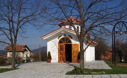 Църквата в село Дъбравка белоградчишко