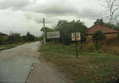 Няма кражби на пътни знаци на територията на град Дунавци