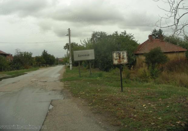 Заради неплатени сметки спряха водоподаването на кметството в град Дунавци, община Видин