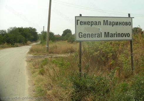 В село Генерал Мариново кражбите не спират