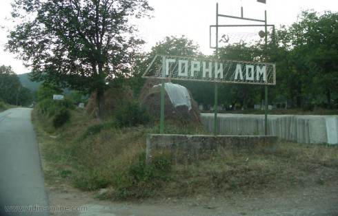 Кражба на меден проводник в село Горни Лом