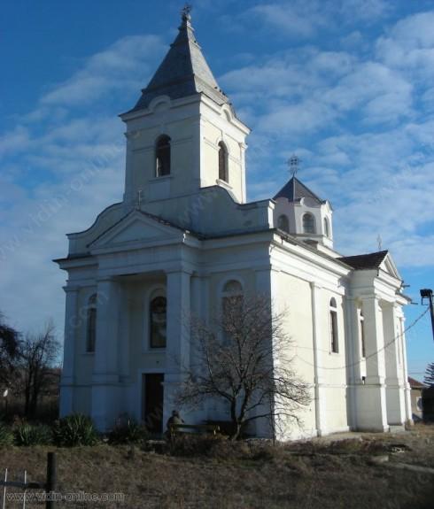 Празнична литургия ще бъде отслужена в село Градец по повод Новогодишните празници