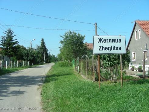 С дарения издигат параклис в село Жеглица