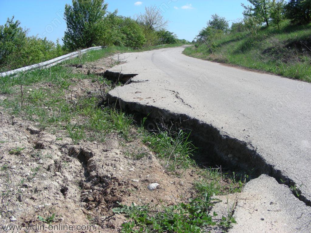 Път село Каниц