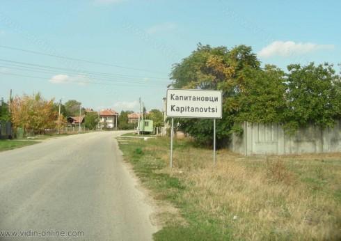 Във видинското село Капитановци във всяка къща се произвежда домашно вино
