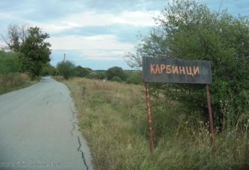 10-15 см кал има на пътя Медовница – Карбинци, движението не е спряно