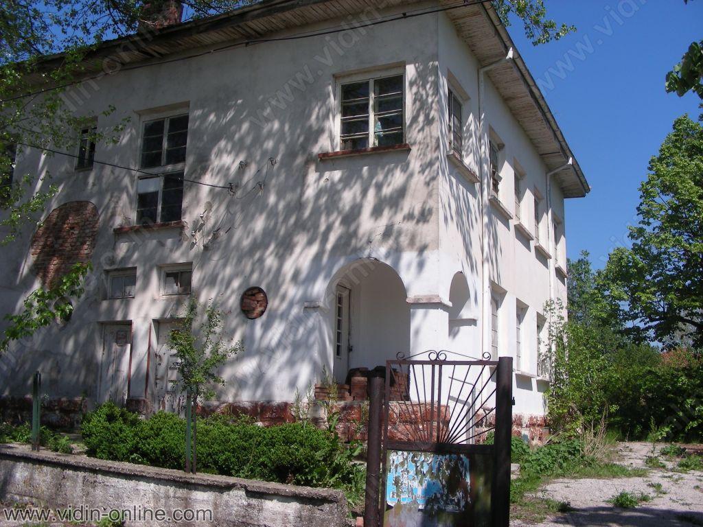 Болницата в Раброво