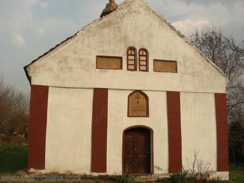 """Завърши ремонтът на църквата """"Св. Николай"""" в село Шишенци"""
