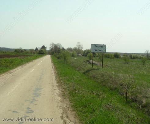 Фелдшер посещава село Въртоп веднъж на две седмици