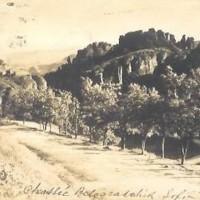 Картичка от Белоградчик
